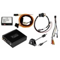 USB-NTG1 Адаптер для подключения аудио, видео и USB оборудования к штатному дисплею для MERCEDES